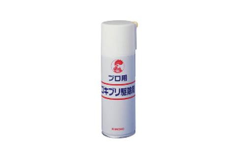KINCHO プロ用ゴキブリ駆除剤