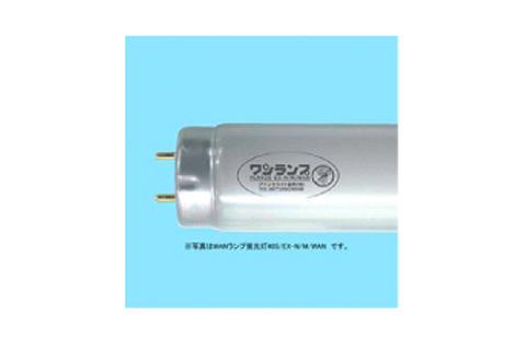 飛散防止膜付蛍光灯ワンランプ